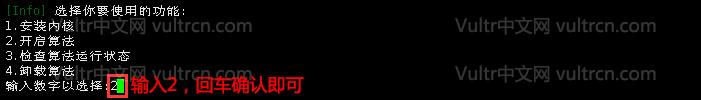 #加速# 原版 & 魔改版 Google BBR 拥塞控制算法一键安装脚本