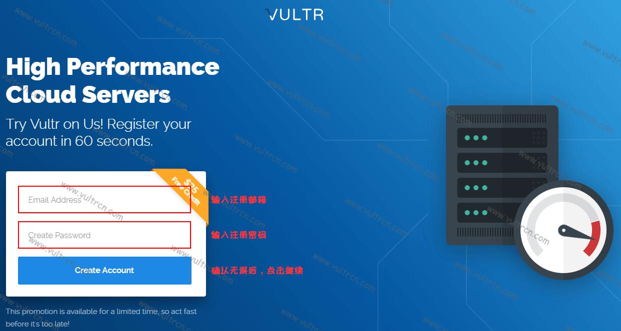 Vultr 优惠活动,新用户注册后充值 10 美元送 25 美元