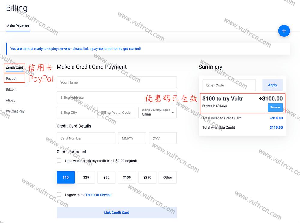 Vultr 2019 年底巨惠,新用户充 5 美元送 100 美元