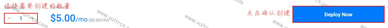 Vultr VPS新手用户注册及购买图文教程,支持支付宝和微信支付