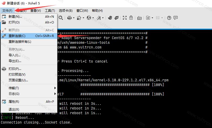 2020 年最新破解版�J速一�I安�b�_本(91yun 版)